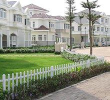 Hàng rào Phú Mỹ Hưng