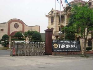 Công ty TNHH bánh kẹo Thành Hải - Nam Định